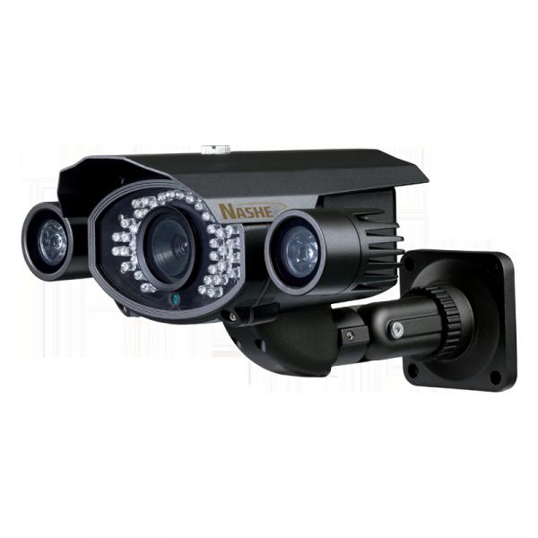 camera longue portée